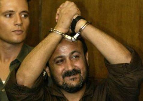 صورة: عائلة الاسير مروان البرغوثي تهدّد بكشف وثائق خطيرة..!