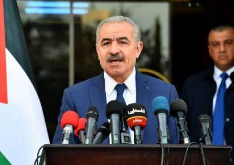 اشتية: نرحب بالأجواء المشجعة لحوار 'فتح' و'حماس' بإسطنبول حول الانتخابات