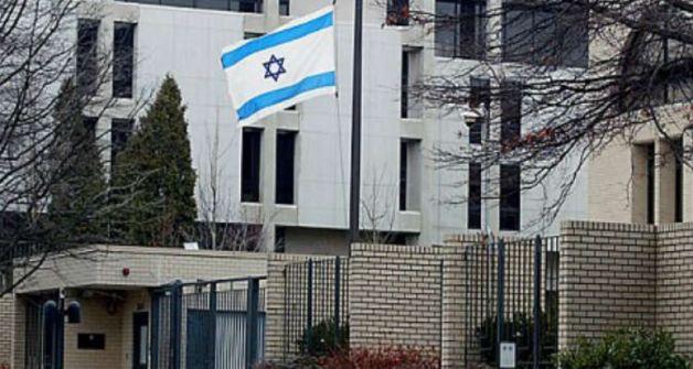 'ظرف مشبوه' يُغلق القنصلية الإسرائيلية في نيويورك