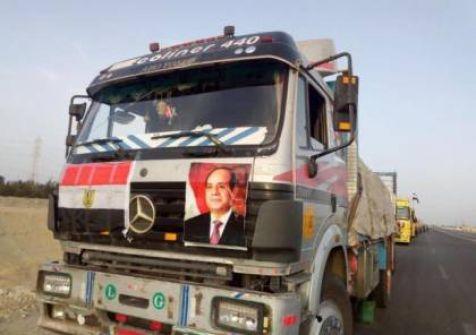 إذاعة عبرية: مصر ستسمح بإدخال بضائع ومواد بناء إلى غزة عبر معبر رفح