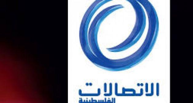 مجموعة الاتصالات الفلسطينية تدعم مشروع تأهيل و تجهيز مركز بني زيد الصحي التابع لبلدية بني زيد الغربية