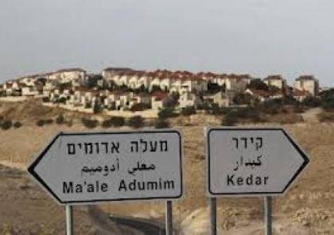 الكشف عن خطة اسرائيلية لضم