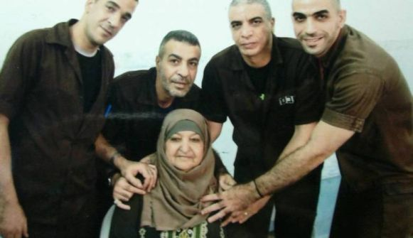 Bilderesultat for أم ناصر أبو حميد
