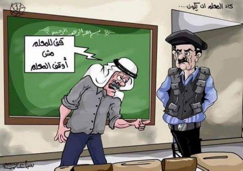 نميمة البلد: مبادرة لحل الازمة وللحفاظ على حقوق المعلم وشرعة الاتحاد ... جهاد حرب وسعيد زيد