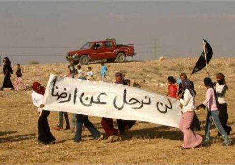 النقب:الاحتلال يقتحم العراقيب ويهدم مساكنها للمرة 141