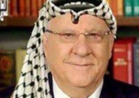 التحقيق في نشر صور 'الرئيس الاسرائيلي' بالكوفية