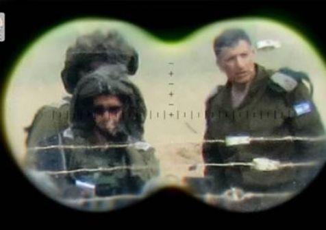 فيديو : قادة الجيش الاسرائيلي تحت مرمى قناصة 'سرايا القدس'
