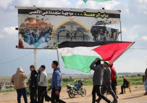 اصابات خلال قمع الاحتلال للمتظاهرين في مسيرات العودة شرق قطاع غزة