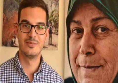 الاحتلال منع الناشِط بمنظمة العفو الدوليّة ليث أبو زيّاد من رؤية والدته قبل وفاتها ويرفض السماح له بالسفر