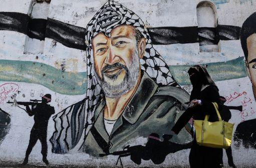 اليوم - الذكرى الـ 15 لاستشهاد ياسر عرفات